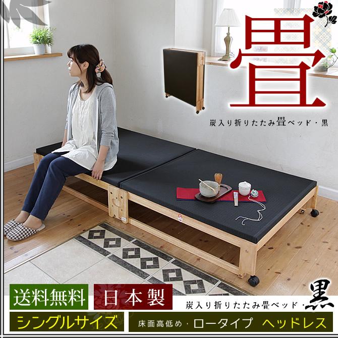 畳タイプの折りたたみベッド