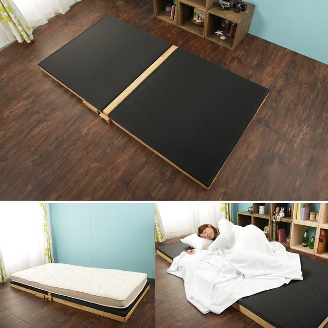 折りたたみベッド 黒畳ベッド 炭入り黒畳 国産 シングル 折り畳み楽々