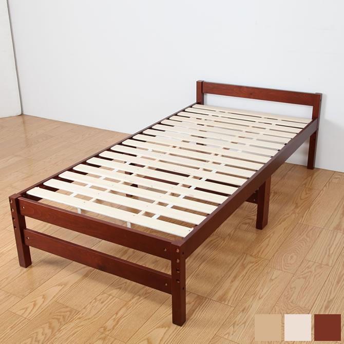 高さ3段階調節可能天然木すのこベッド