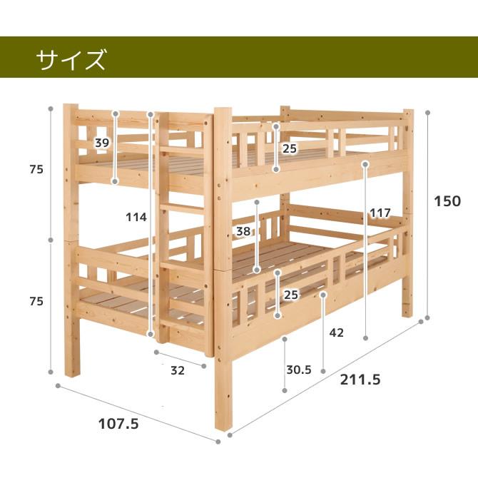 木製すのこ 三段 サイズ詳細