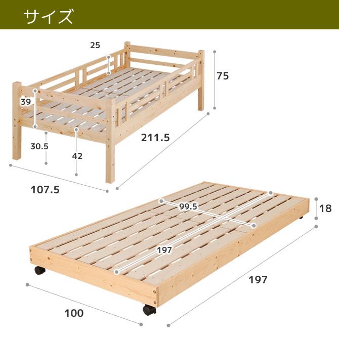 木製すのこ 三段 最下段サイズ詳細