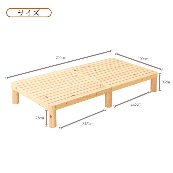 ひのきすのこベッド 木製 無垢 角丸 NB03S-HKN 国産 シングルベッド 25900013