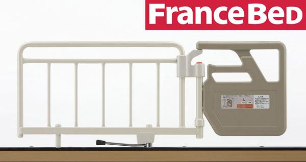 フランスベッド ベッド用グリップ GR-510 1本