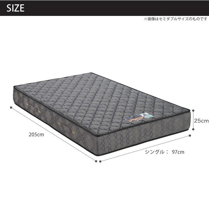 フランスベッド マットレス プロ・ウォール ハード シングルロング PRO-WALL HARD 【受注生産品】