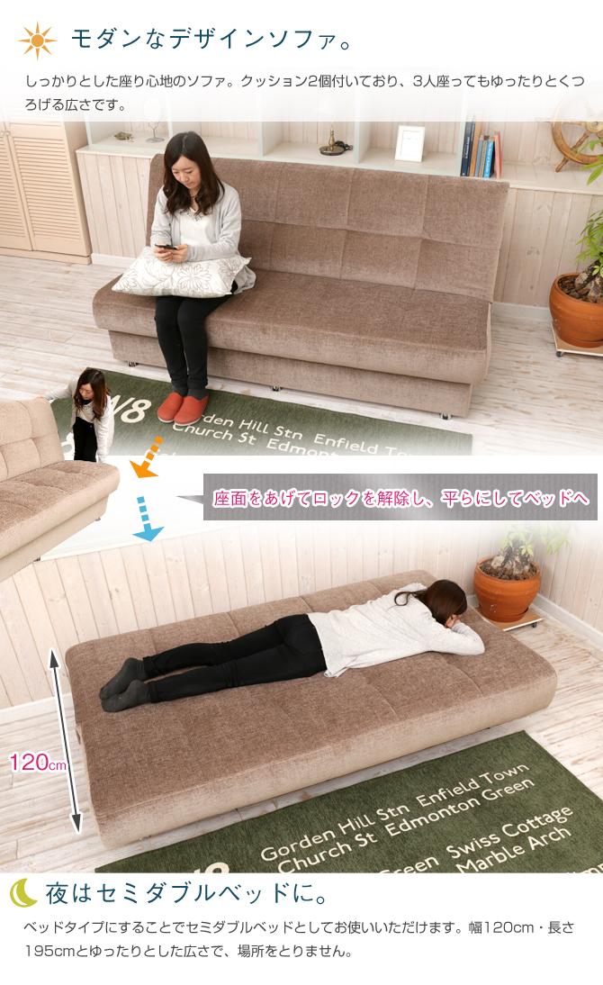 【ポイント10倍】フランスベッド ソファベッド アルマN(AG) 3Pソファソファベッド 2.5人掛け ベッドにもなる セミダブルベッド  AG アルマN2 【受注生産品】