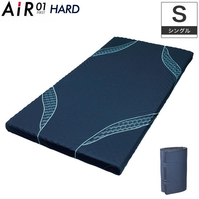 西川「AiR 01」