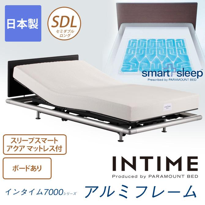 パラマウントベッド電動ベッド INTIME 7000(アルミフレーム)ヘッドボード有+アクアL セミダブルロング マットレス付 ブラック/ホワイト マットレス付き