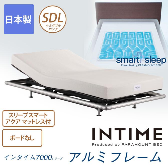 パラマウントベッド電動ベッド INTIME 7000(アルミフレーム)ヘッドボード無+アクアL セミダブルロング マットレス付 マットレス付き