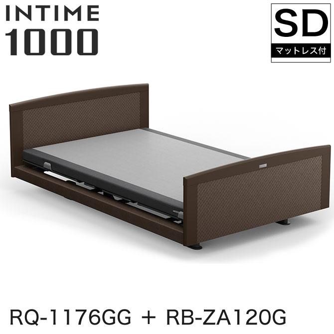 パラマウントベッド インタイム1000 電動ベッド マットレス付 セミダブル 1+1モーター グレイクス INTIME1000 RQ-1176GG + RB-ZA120G マットレス付き