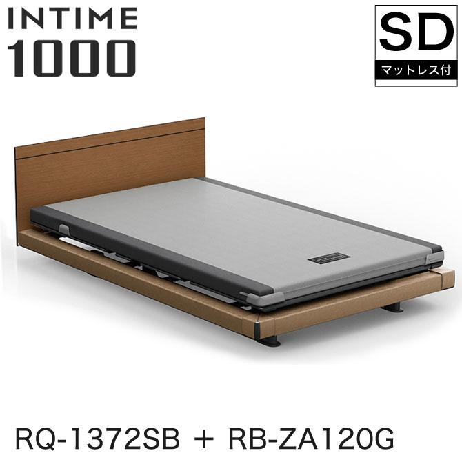 パラマウントベッド インタイム1000(SDサイズ)