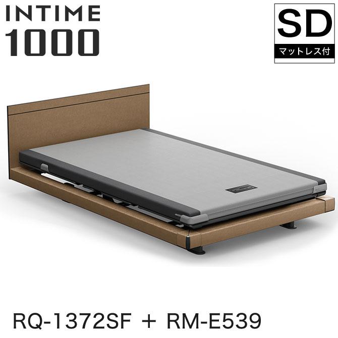 パラマウントベッド インタイム1000