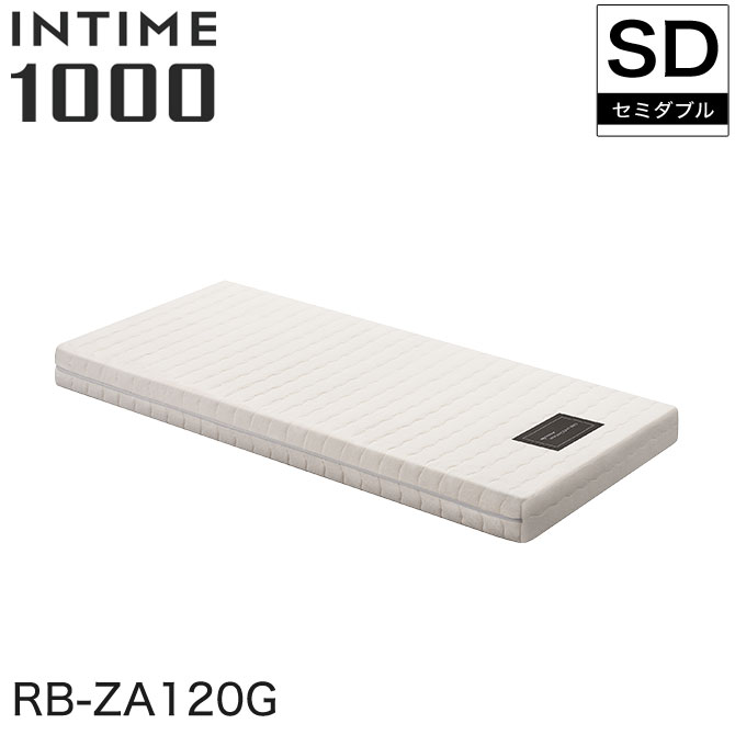 パラマウントベッド グレイクス マットレス インタイム1000 電動ベッド専用マットレス セミダブル RB-ZA120G ポケットコイルマットレス