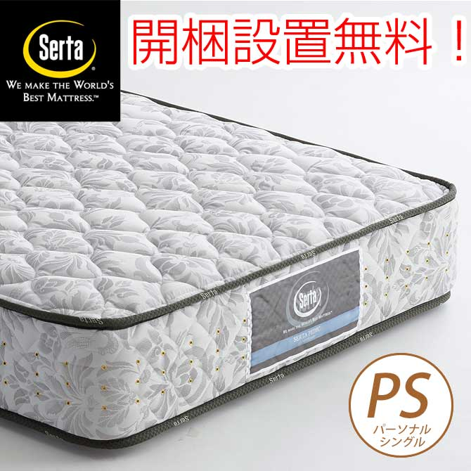 pick-up-bed