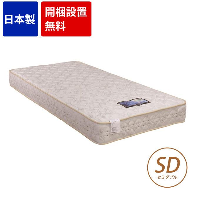 マットレス ドリーミー214F1P ソフト SD セミダブル 抗菌防臭マットレス ポケットコイルマットレス