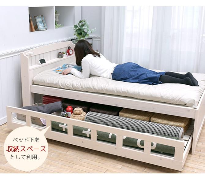 ベッド下を収納スペースとして利用
