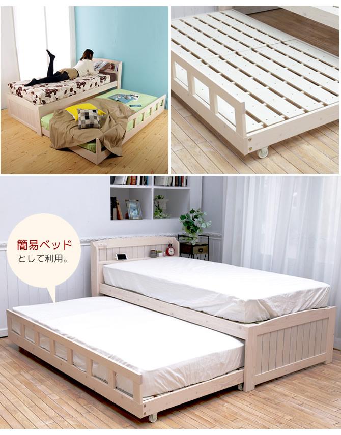 簡易ベッドとして使用