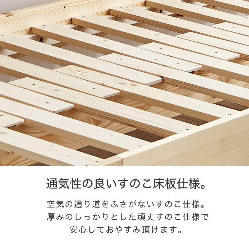 伸長式ソファベッド 2way 木製伸長式ベッド シングル 天然木 すのこベッド フレームスライドで簡単伸張 パイン材 伸縮式木製ベッド フレームのみ マット別売
