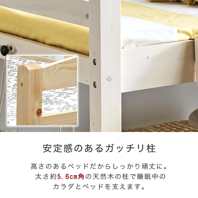 高さ抑えたロフトベッド