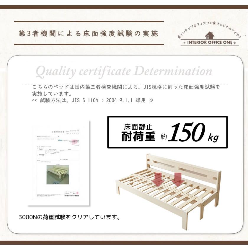 木製伸長式すのこベッド専用ふとんセット シングル 伸長式ソファベッド 2way天然木すのこベッド フレームスライド 簡単伸張