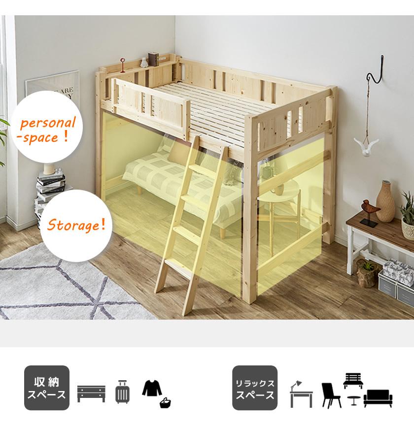 ベッド下空間は自由に。デッドスペースをつくらない。限りのあるお部屋スペースを有効に活用。