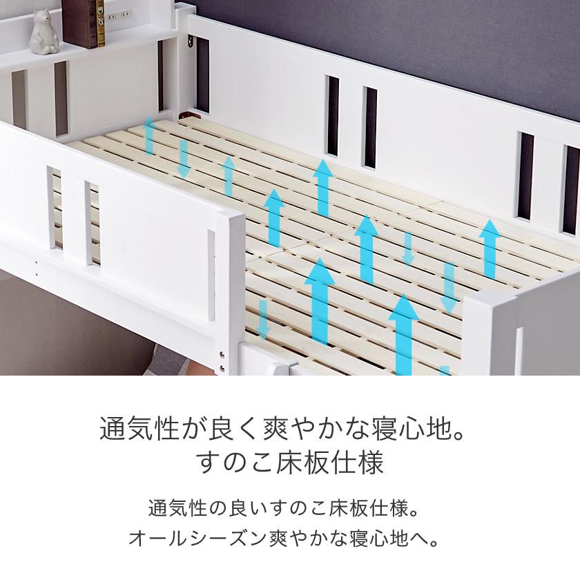 木製ロフトベッド ショートサイズ 北欧パイン材 コンセント2口付 ロフトベッド ミドルタイプ 木製 ベッド下収納 はしご