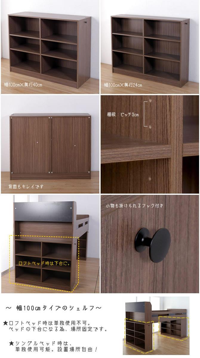 システムベッド デスク付き 子供 ロータイプ Amber (アンバー) シングル 木製ベッド、デスク、シェルフ、ブックシェルフ、キャビネットがセット。ロフトベッド シングルベッド
