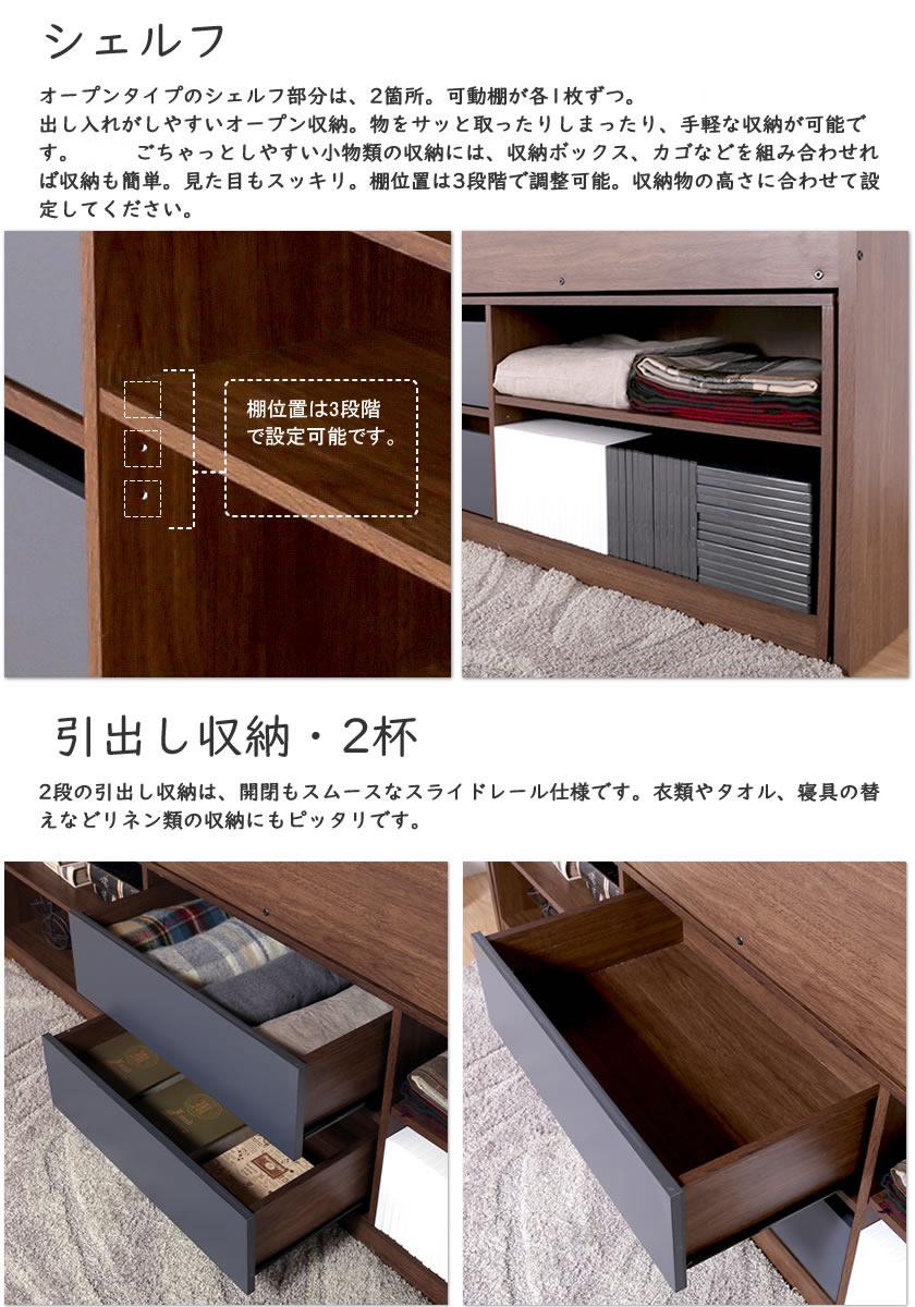 ロフトベッド 収納付き ロータイプ 木製 RAUM(ラウム) シングル 棚付きロフトベッドとチェストがセット 収納ベッド 収納ベッド 大人 子供部屋 はしご