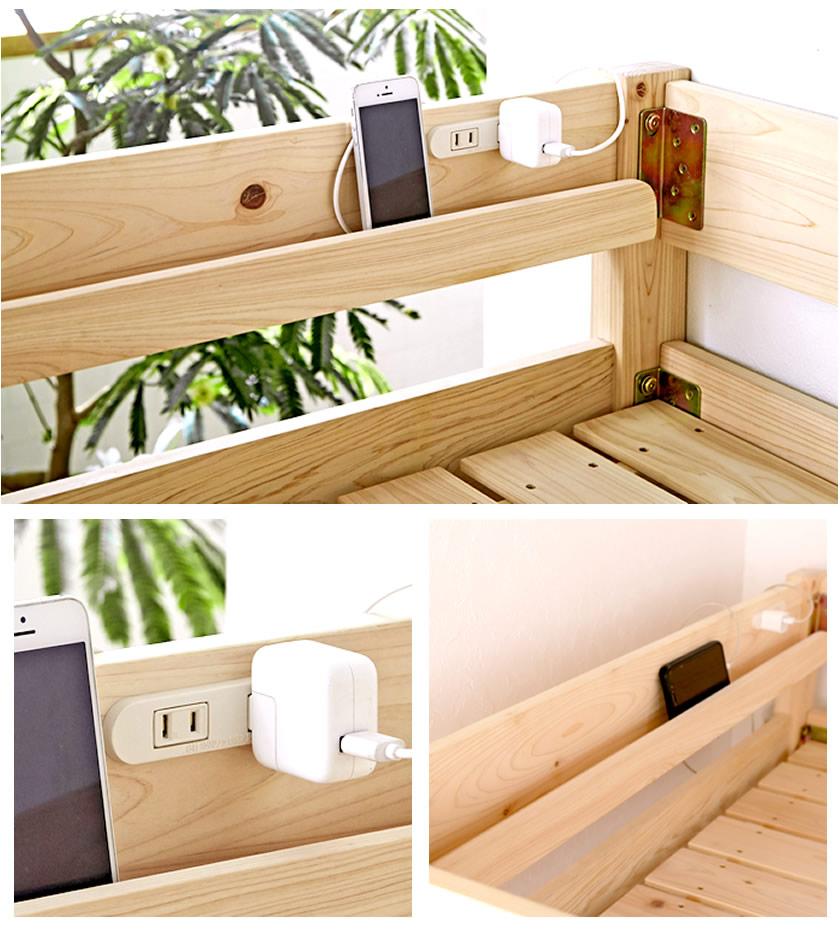 マホの充電は枕元で。充電中のスマホのちょい置きできるスリムな棚付きです。省スペースで枕元もすっきり。