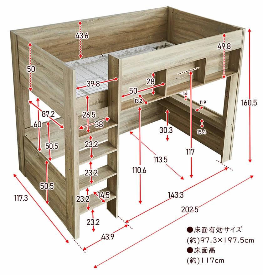 ロフトベッド Ashley(アシュリー)高さ160.5cm ロフトベッド 木製ロフトベッド シングル 棚付き システムベッド 省スペースハシゴ  ナチュラル、ブラウン