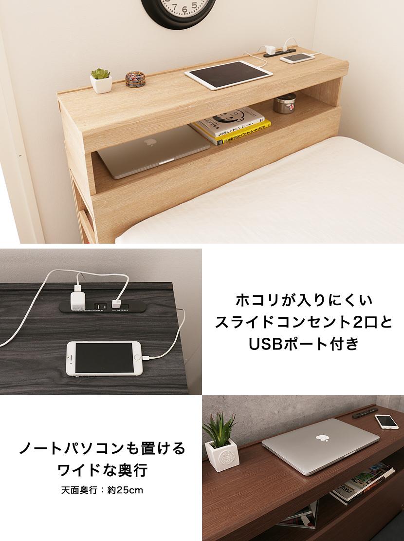 引き出し付きベッド シングル 木製 オリジナル2層マットレス付き 宮付き シェルフ コンセント USBポート すのこ 引き出し2杯