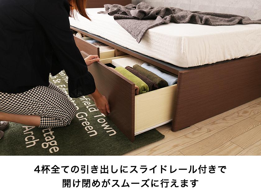 チェストベッド シングル 木製 フランスベッド社製薄型高密度連続スプリングマットレス付き 宮付き シェルフ コンセント