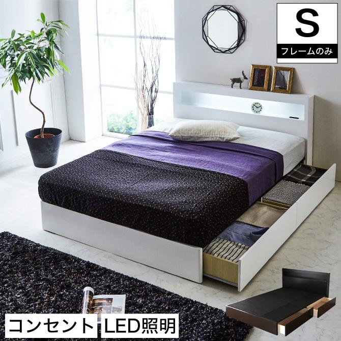 ホワイトカラー収納ベッド「Lester」