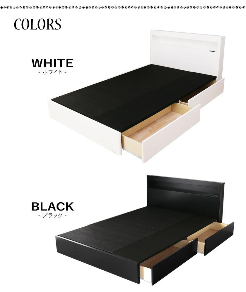 引き出し 収納ベッド 棚・コンセント・LED照明付き ホワイト ブラック レスター フレームのみ ダブル 引き出し収納 収納付き 棚付き LESTER 引き出し収納ベッド