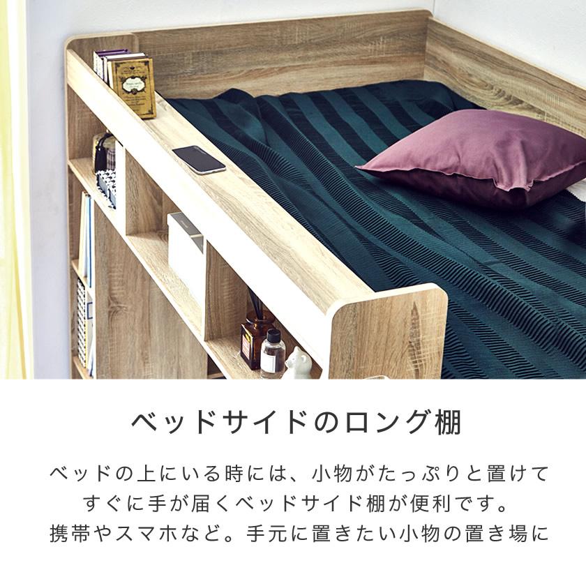 木製システムベッド ハイタイプロフトベッド Ivey (アイビー) 高さ176cm 充実の棚収納付きベッド ベッド下収納 シングル 階段付き