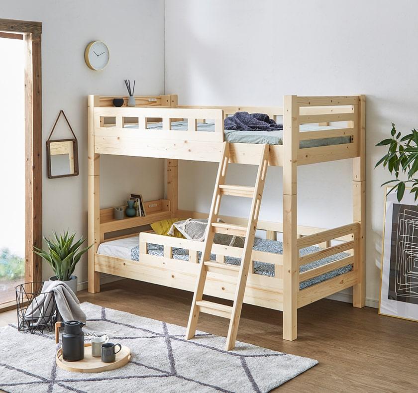 2段ベッド 高さ160cm ベッドフレーム シングル 木製 棚付き コンセント すのこ 安心頑丈設計 補強板付きのハシゴ