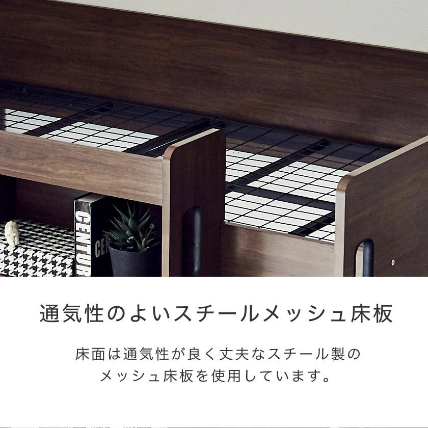 システムベッド Ivey (アイビー) 高さ176cm ロフトベッド+デスクセット 棚収納付きベッド 階段付き
