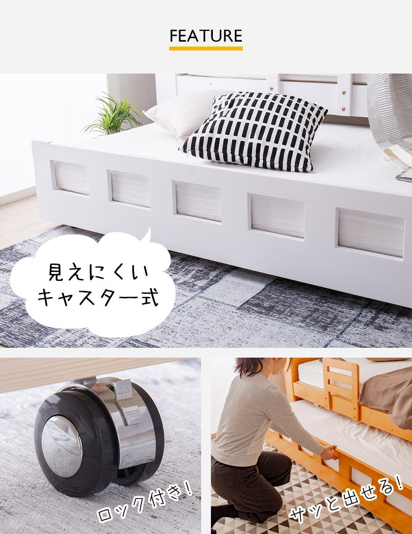 子ベッドは見えいにくいキャスター付き