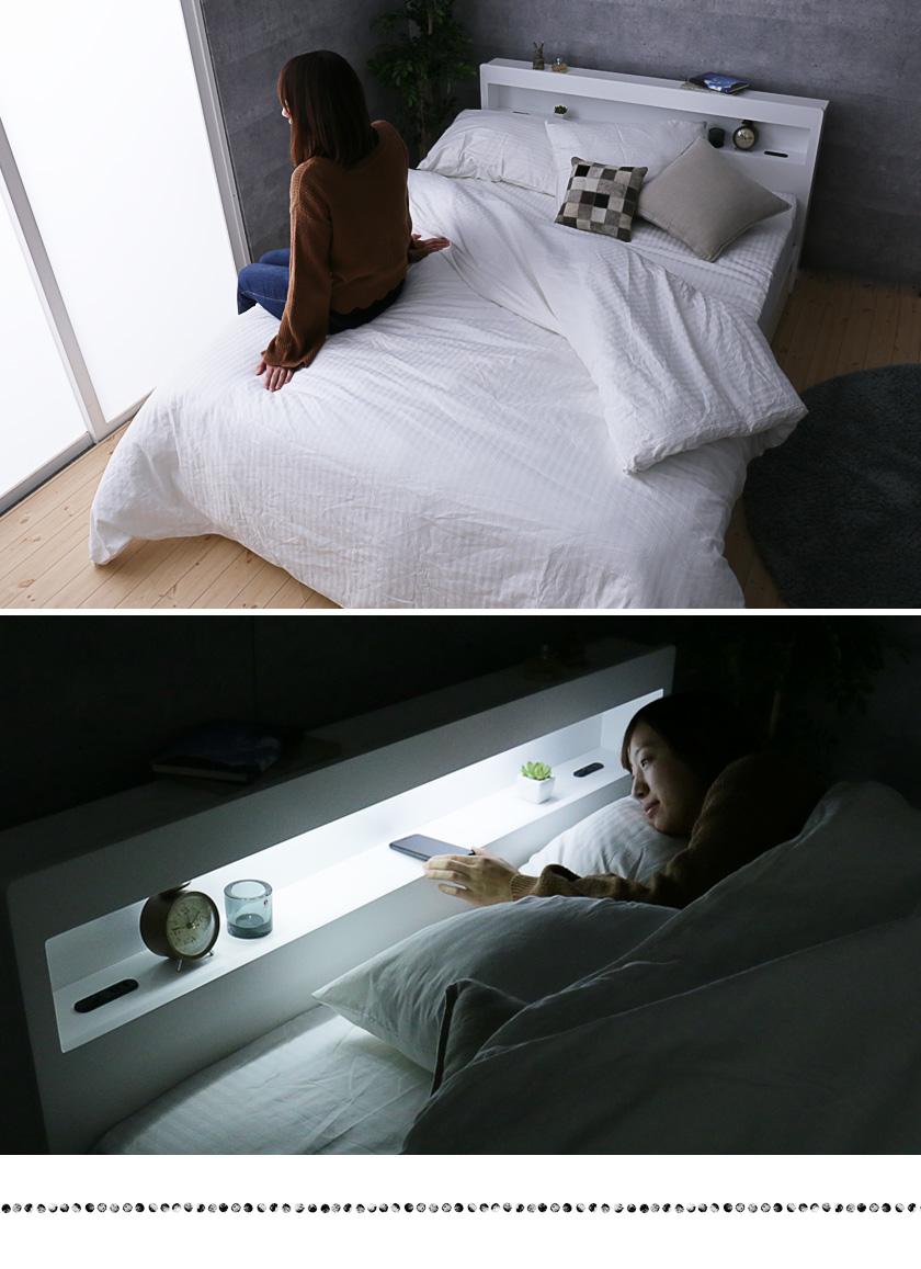 収納ベッド レスター セミダブル 棚付き コンセント LED照明付き マットレスセットLESTER 引き出し収納ベッド nerucoバリューマット付