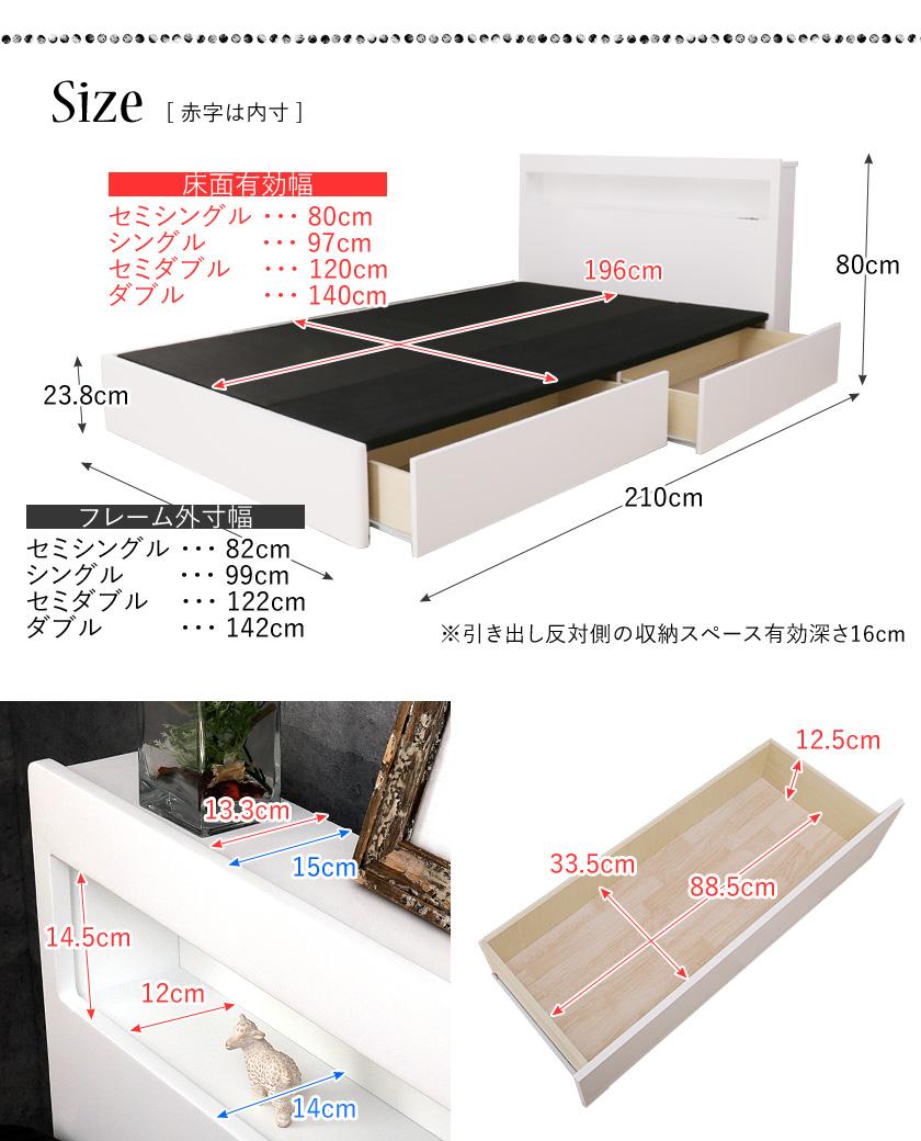収納ベッド レスター ダブル 棚付き コンセント LED照明付き マットレスセットLESTER 引き出し収納ベッド nerucoバリューマット付