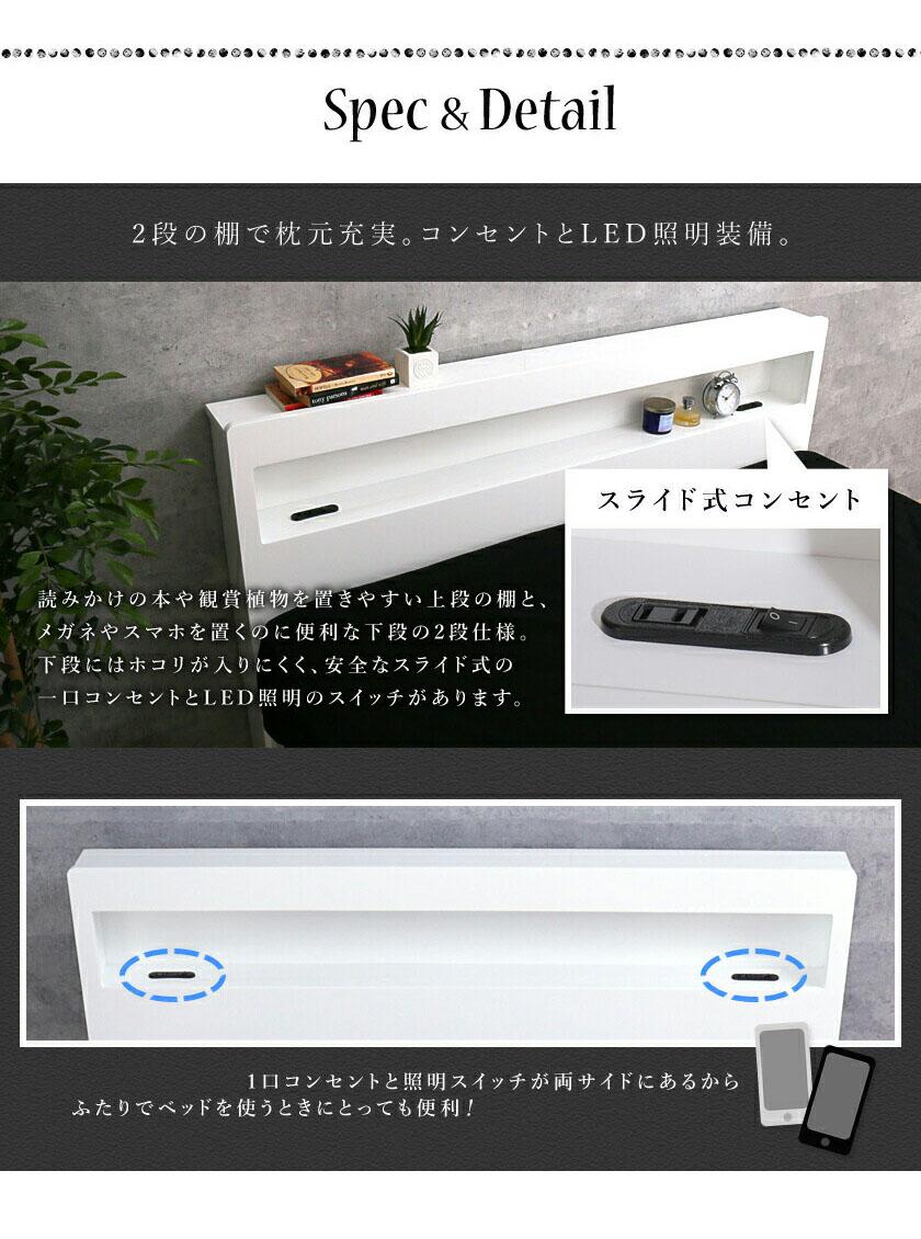 収納ベッド レスター ダブル 棚付き コンセント LED照明付き マットレスセットLESTER 引き出し収納ベッド プレミアムハード