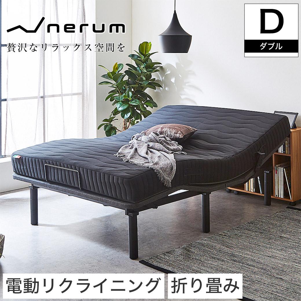 nerum ベッド 電動ベッド ダブル 電動 D イタリア製マットレスセット 静音 2モーター リクライニング おしゃれ ブラック/ブラック マットレス付き