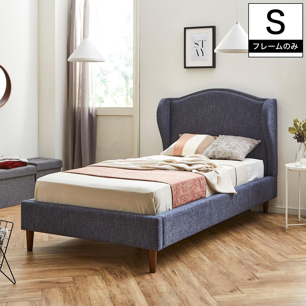 ファブリックベッド ロンドン シングル ベッドフレーム 木製 落とし込み ネイビー ブルー 新商品