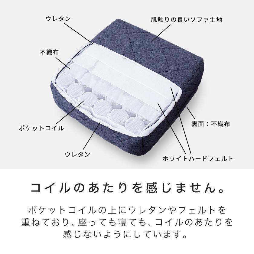 ソファベッド ポケットコイルマットレス付き すのこベッド 【ショートシングル】 伸長式ソファベッド リビングソファベッド
