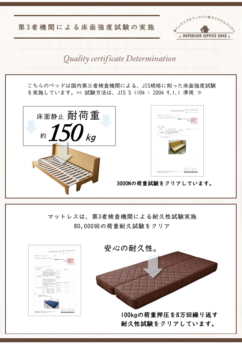 タモ突板伸長式ソファベッド Reija(レイヤ) 専用ポケットコイルマットレス付き シングル 伸長式ソファベッド タモ突板 木製 すのこベッド 木製 北欧