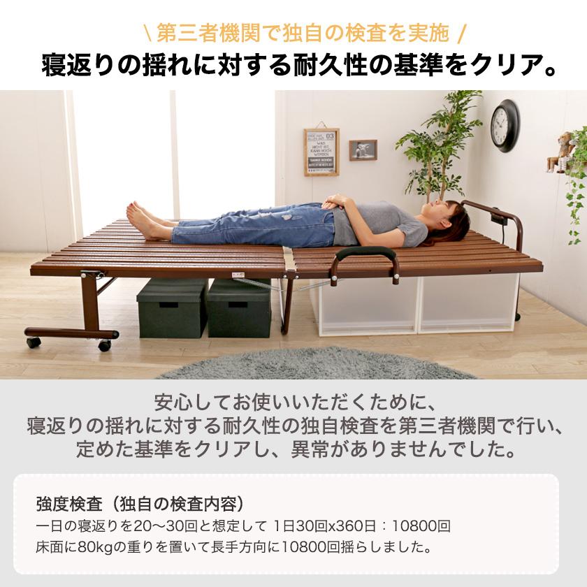 折りたたみすのこベッド バインダル2 セミダブル 抗菌・防カビ 樹脂製すのこベッド 2口コンセント スノコベッド キャスター付き