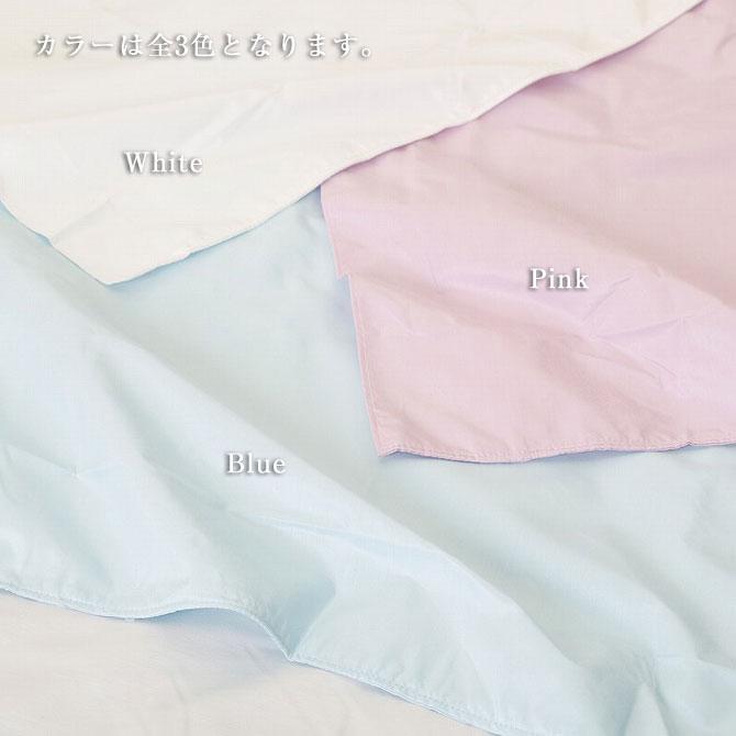 SNフレッシュ加工ボックスシーツ S シングルサイズ 昭和西川 マットレスシーツ ピンク ブルー ホワイト 日本製 防ダニ 抗菌防臭