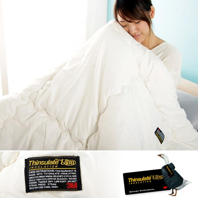 掛け布団 シンサレートウルトラ ダブル 日本製 軽量 羽毛の約2倍暖かい シンサレート掛布団 テイジンマイティトップ2 中綿 抗菌防臭