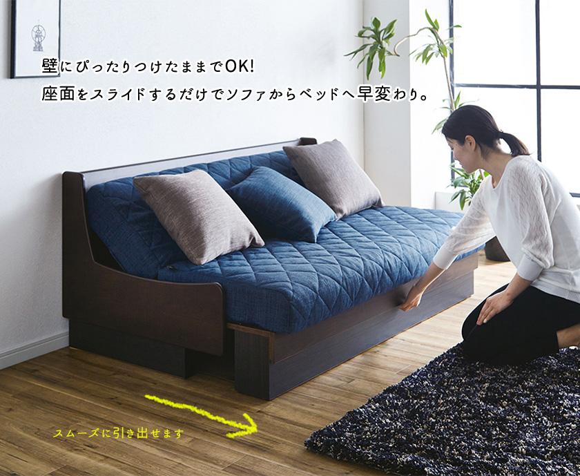 ソファベッド 2人掛け ソファー ベッド ドロシー ごろ寝ソファ 160 シングルベッド 国産 幅160cm ライトウェーブ 洗えるソファ