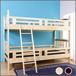 木製2段ベッド