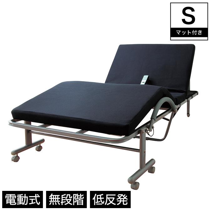 リクライニングベッド シングル 電動リ…